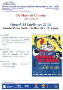 mare cinema 15 7
