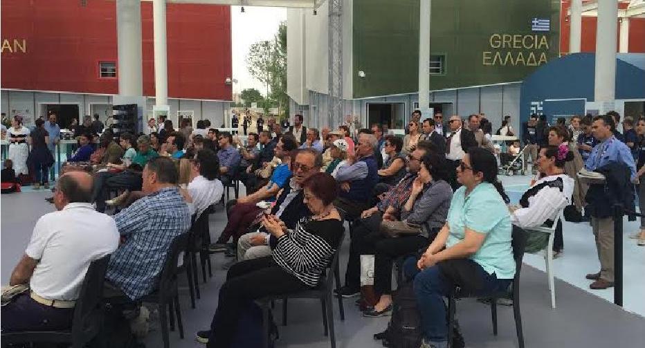 expo spettatori