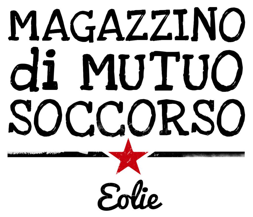 logo mms