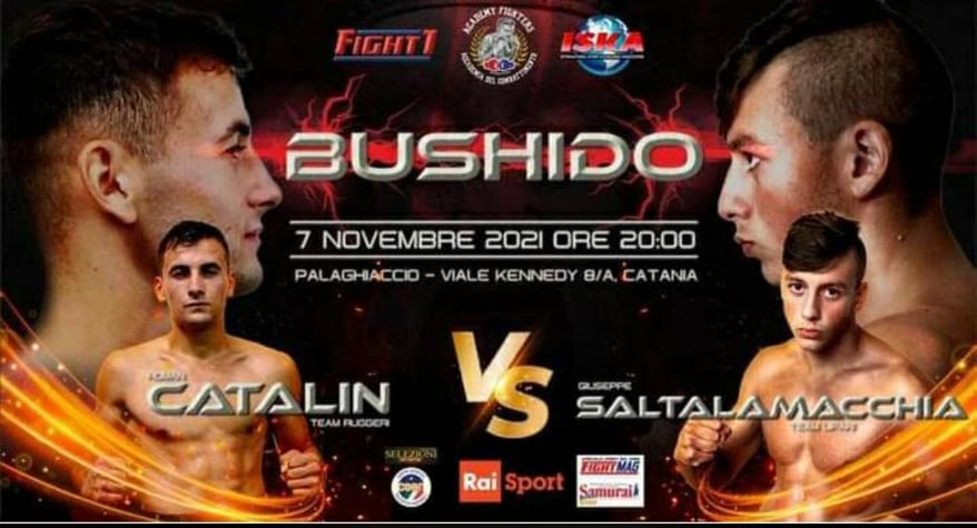 Kick Boxing :